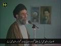 امام محمد باقرؑکا تحریف کے خلاف جہاد۔۔۔(حصّہ اوّل)   Farsi sub Urdu