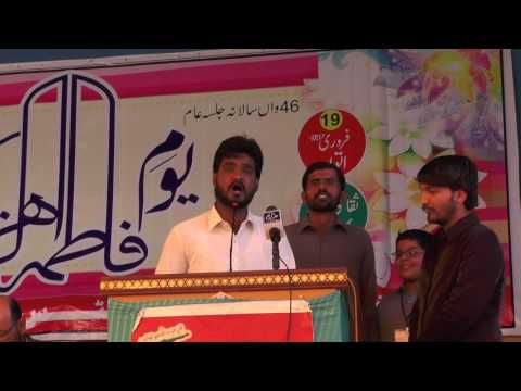 [ASOs 46th Annual Convention] Manqabat : منهنجا سيد سجاد موڙ مهارون اٺن جون سنڌي - Sindh