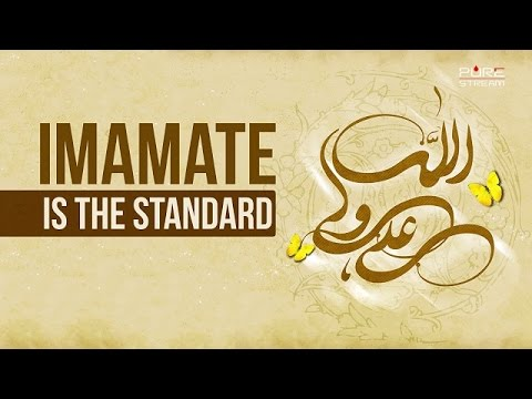 The Standard Is Imamate   Imam Sayyid Ali Khamenei   Farsi sub English
