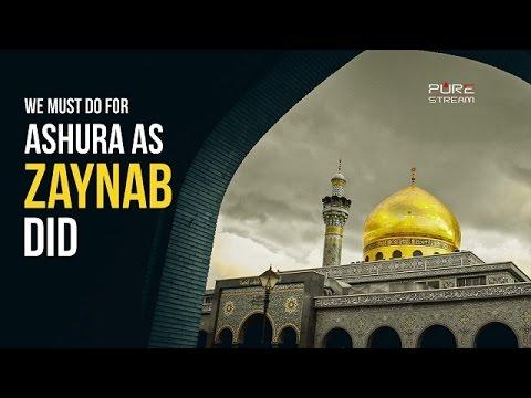 We Must Do For Ashura As Zaynab (S) Did | Imam Sayyid Ali Khamenei | Farsi sub English