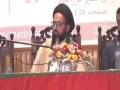 [Seminar] Jashne Muloode Kabah 13 Rajab-2017   Topic: Wisdom in View of Imam Ali as   H.I Sadiq Raza Taqvi - Urdu