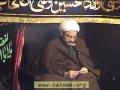 Lessons of Freedom - H.I. Hayder Shirazi - Majlis 5 - English