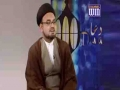 [Short Clip] Topic : Qabar par Sura e Qadr parhne ahmiyat | Molana Syed Roohe Zafar Rizvi - Urdu