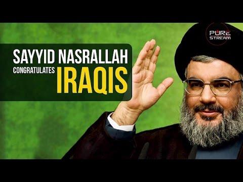 Sayyid Nasrallah congratulates IRAQI Resistance Forces | Arabic sub English