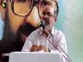 [یوم معلم : بیاد شہید مرتضی مطہری ] Speech : Dr. Mir Shabar Ali - Urdu