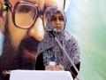 [یوم معلم : بیاد شہید مرتضی مطہری ] Speech : Dr. Anjum Zehra - Urdu