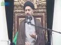 [Jashn e Wiladat Hazrat Abbas AS] Maulana Syed Nusrat Abbas Bukhari   4th Shaban 1438 - Urdu