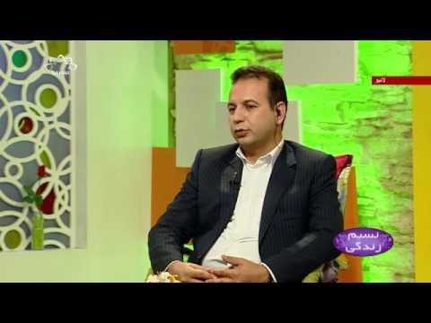 [ ریڈیو تھراپی کے نئے طریقے [ نسیم زندگی - Urdu