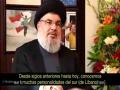 Nasrallah ¿Será justa la historia con nosotros? Esp