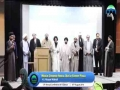 [MC 2016] Muslim Congress Annual Qur'an Contest Finals - 7th Aug 2016 - English