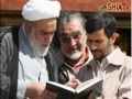 Presentation by a Sunni brother praising President Ahmadinejad - English