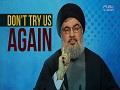 Don\'t Try Us Again | Sayyid Hasan Nasrallah | Arabic sub English