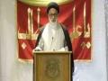 [Day 03] Mah e Ramadhan 1438 | Topic: Introduction to the month of Ramadhan Part 2 | Maulana Askari - Urdu