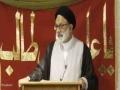 [Day 04] Mah e Ramadhan 1438 | Topic: Introduction to the month of Ramadhan Part 3 | Maulana Askari - Urdu