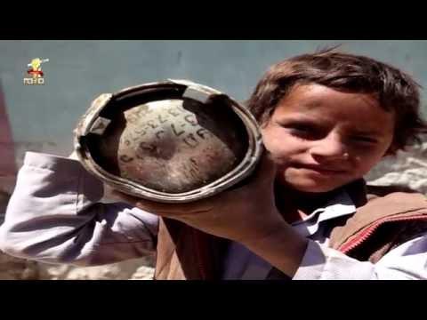Yemen Under Attack by Saudi Regime | English