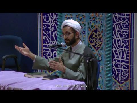 [ Ramadhan 13 (2017)] Practical lesson from Surah Yaseen   Shaykh Salim Yusufali   Saba Center  English