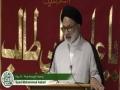 [Day 07] Mah e Ramadhan 1438 | Topic: Piety through Fasting 1 | Maulana Muhammad Askari - Urdu