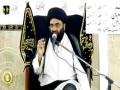 [ (01) Majlis-e-Shahadat-e-Imam Ali (as) ] Topic : حدیثِ منزلت   H.I Kazim Abbas Naqvi - Urdu