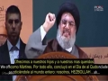 Nasrallah. Nunca abandonaremos Palestina