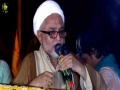 [Protest] پاراچنارکےغیورعوام سےاظہاریکجہتی - H.I Mirza Yousuf Hussain - Urdu