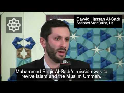 Shaheed Al-Sadr had no support but remained determined - English