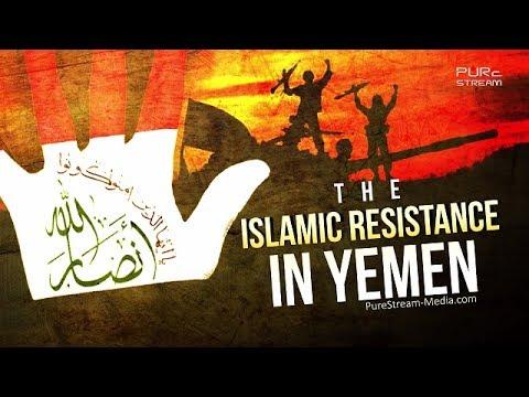 The Islamic Resistance in YEMEN | Abdul Malik al-Houthi | Arabic sub English