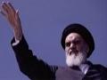 [01/10] Ruhollah - Spirit of God - Imam Khomeini Documentary - Arabic Subtitle English