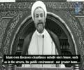 Respecting the Environment in Islam - Sheikh Akram Barakat - Arabic sub English