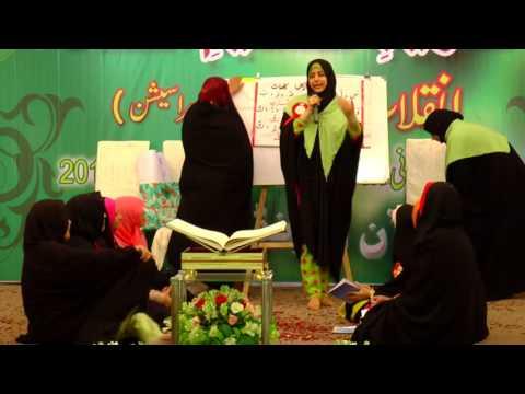 [ 2017 انقلابِ نورکلاسز ۔ تقریب تقسیم اسناد ] - Presentation From Malir Center Karachi -