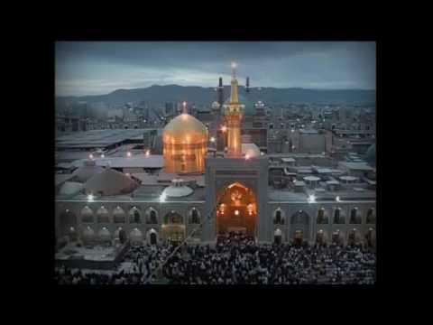 Sound of Paradise (Live Calling in Shrine of Imam Reza) | Farsi - Eng Subtitle