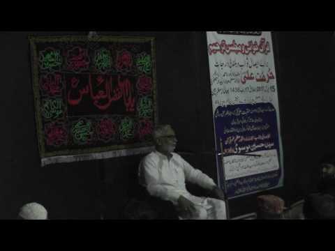 [Clip] جھالت تمام برائیوں کر جڑ ےٓھے - سید حسین موسوی - Sindhi