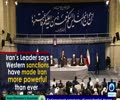 [05 August 2017] Leader says Iran more powerful than ever despite Western sanctions - English