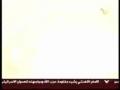 Hizballah Clips - رعد الصيف - Arabic