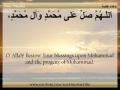Dua Nudbah - Supplication of Lamentation - Arabic and English Subtitle