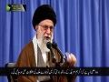 امریکہ سے دوستی مشکلات کا حل  نہیں!   Farsi sub Urdu