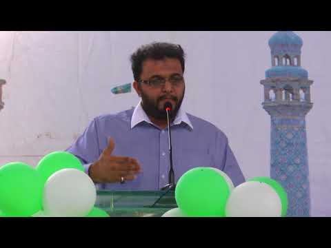 [6th Annual Meeting At Mehdia City] Speech: Zain Mankani - 13 August 2017 - Urdu