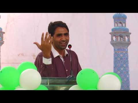 [6th Annual Meeting At Mehdia City] Speech: Ghulam Haider - 13 August 2017 - Urdu