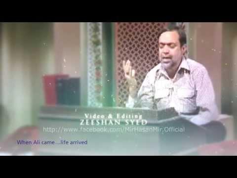 Mir Hasan Mir   Jab Khuda ko Pukara Ali aa Gaye    New Manqabat 2013-14   Urdu