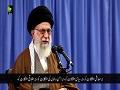 امریکہ سے دوستی کسی مشکل کا حل نہیں ہے   Farsi sub Urdu