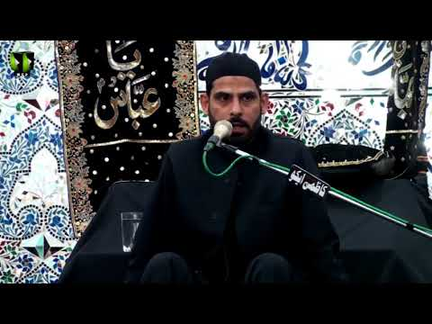 [01] Topic: معرفت اہلبیتؑ ، زیارت جامعہ   Moulana Mubashir Zaidi - Muharram 1439/2017 - Urdu