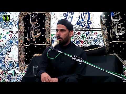 [02] Topic: معرفت اہلبیتؑ ، زیارت جامعہ   Moulana Mubashir Zaidi - Muharram 1439/2017 - Urdu