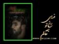 ALIMI - PERSIAN NOHA