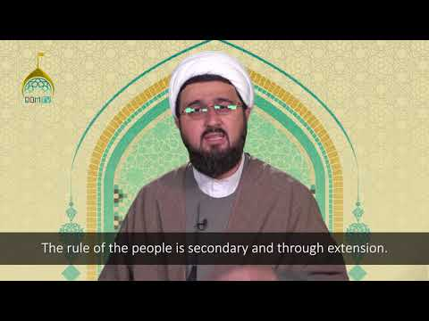 Difference between Democracy, Theocracy,  | The Islamic Political Thought Series | Farsi sub English