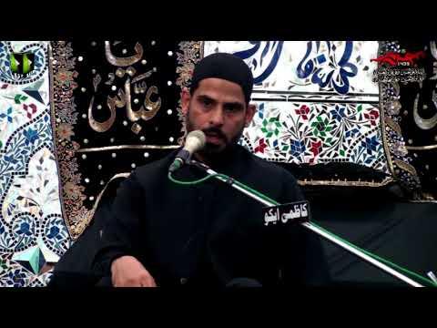 [06] Topic: معرفت اہلبیتؑ ، زیارت جامعہ   Moulana Mubashir Zaidi - Muharram 1439/2017 - Urdu