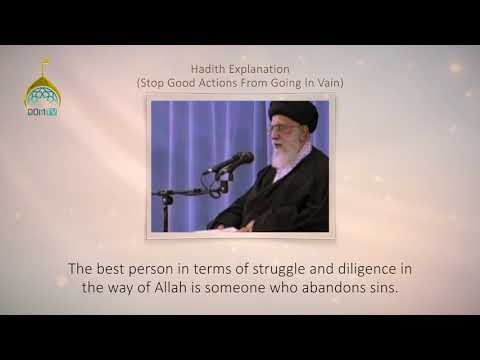 [26] Hadith Explanation by Imam Khamenei | Stop Good Actions from Going in Vain | Farsi sub English