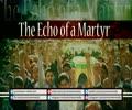 The Echo of a Martyr | Poem | Arabic sub English