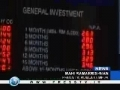 Experts believe Islamic banking will be the savior of Malaysian economy - 20Mar2009 - English