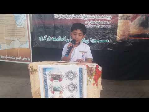 [Hussain Day at Masomin Public school Badah] Speech by Mohsin Mehdi Speech
