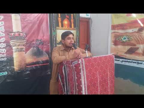 [Hussain Day at Masomin Public school Badah] Speech by Sir Yaqoob - Sindhi