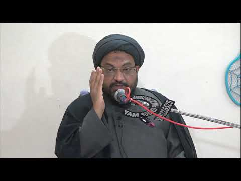 [02] Haqeeqi Azadaar Koun?   24th Muharram 1439 A.H   Moulana Syed Taqi Raza Abedi - Urdu